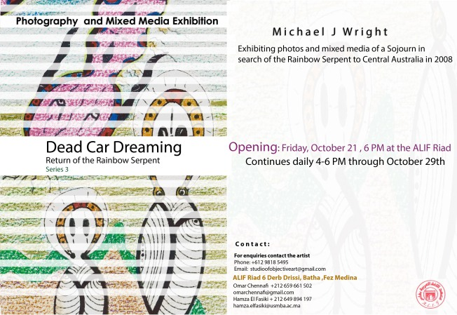poster-exhibtion